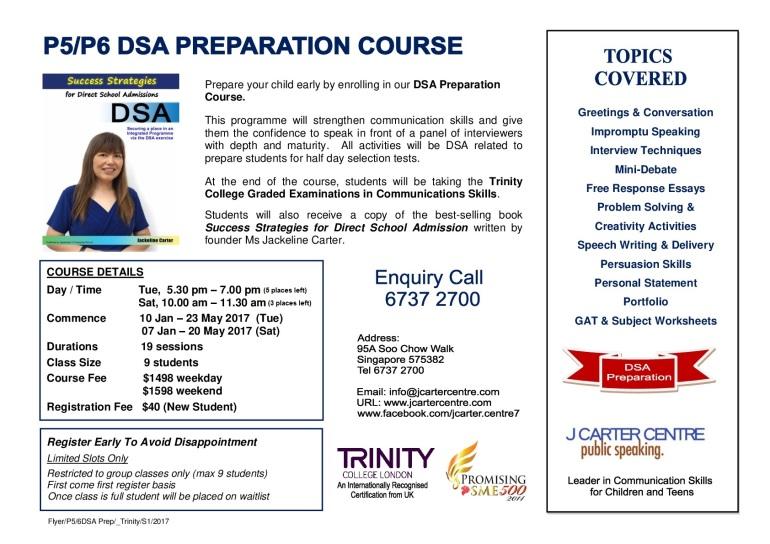 dsa-prep-course